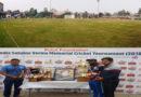 5वीं सुनैना वर्मा मेमोरियल क्रिकेट प्रतियोगिता | सर्विसेज फाइनल में