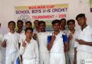 टी-20 मैच – आरा ने बिहटा को हराया, अगले चक्र में