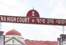 भोजपुरी में फूहड़ता के खिलाफ हाईकोर्ट का आदेश | मामले को DM और SSP के समक्ष रखें