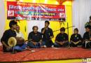 बिहार प्रगतिशील लेखक संघ का 16वां राज्य सम्मेलन