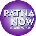 Patna Now – Local News Patna | Breaking News Patna | Patna News