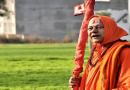 स्वामी रामनरेशाचार्य जी महाराज का पांच दिवसीय पटना प्रवास