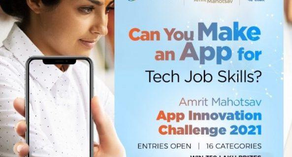 एप्प बनाएं और जीतें 50 लाख रुपये
