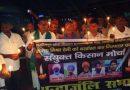 केन्द्रीय मंत्री अजय मिश्रा टेनी को बर्खास्त कर गिरफ्तार करो – राजू यादव